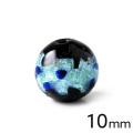光る ホタルガラス ミントブルー 10mm 粒売り 1粒 とんぼ玉 沖縄 お土産