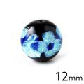 光る ホタルガラス ミントブルー 12mm 粒売り 1粒 とんぼ玉 沖縄 お土産