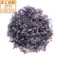 アイオライト さざれ石 100g 菫青石 コーディエライト 天然石 パワーストーン 浄化グッズ