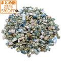 K2ブルーさざれ 100g 天然石 パワーストーン 浄化グッズ