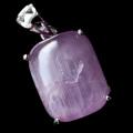 ピンク クンツァイト ペンダント AAA 高品質リチア輝石 Silver925 1点もの