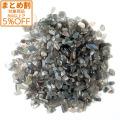 ラブラドライト さざれ石 100g 透明美麗シラー 天然石 パワーストーン 浄化グッズ