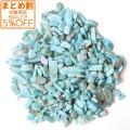 ラリマー サイズ小 高品質 さざれ石 100g 天然石 パワーストーン 浄化グッズ