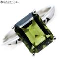 モルダバイト 指輪 リング レディース レクタングル 宇宙 ガラス パワーストーン 天然石 贈り物 プレゼントに