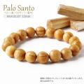 パロサント ブレスレット 12mm ペルー産 聖なる樹 ホーリーウッド 木製 念珠 香木