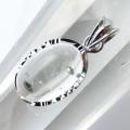 パイライト イン クォーツ ペンダント高品質 Silver925 チェーン付き ブラジル産