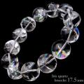 水晶 ブレスレット 天然 虹入り アイリスクォーツ 17.5mm AAA 天然石 パワーストーン