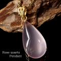 ローズクォーツ ネックレス レディース モザンビーク産 天然石 ペンダント 紅水晶 SILVER925 恋愛運 パワーストーン
