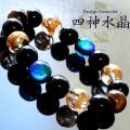 四神 ホタルガラス ブレスレット 12mm 光る ケラマブルー 水晶 天然石 パワーストーン メンズ アクセサリー