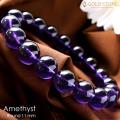 天然石 ブレスレット パワーストーン アメジスト 2月 誕生石 11mm ウルグアイ産 ディープパープル 紫水晶 送料無料