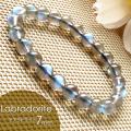 ラブラドライト ブレスレット 7mm AAA ブルーに輝くシラー 天然石 パワーストーン
