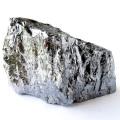 再入荷 テラヘルツ鉱石 純度15N ラフ原石