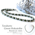 テラヘルツ鉱石 × 緑色 北投石 ネックレス 6mm 長さ40cm 超遠赤外線 グリーンホクトライト