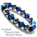 テラヘルツ鉱石 × ホタルガラス ブレスレット12mm 16粒 パワーストーン