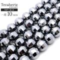 テラヘルツ鉱石 ラダーカット 10mm ビーズ 一連 長さ約40cm