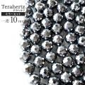 テラヘルツ鉱石 ビーズ 一連 ミラーカット 粒直径10mm 長さ40cm