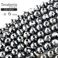 テラヘルツ鉱石 ビーズ 一連 粒直径6mm 長さ40cm ミラーカット