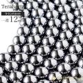 テラヘルツ鉱石 ビーズ 一連 ラウンドタイプ 40cm 粒直径12mm 高純度