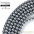 テラヘルツ鉱石 ビーズ 一連 ラウンドタイプ 40cm 粒直径6mm 高純度