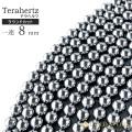 テラヘルツ鉱石 ビーズ 一連 ラウンドタイプ 40cm 粒直径8mm