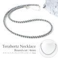 テラヘルツ鉱石 ネックレス 4mm 高純度 40cm アジャスター付5cm調整可 マグネット 変更可能