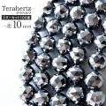 テラヘルツ鉱石スターカット100面 ビーズ一連 40cm 10mm 高純度 パワーストーン