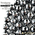 テラヘルツ鉱石 スターカット 100面 ビーズ 一連 40cm 12mm 高純度 パワーストーン