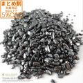 テラヘルツ鉱石さざれ石 SSサイズ お得1kgパック 超極小 高純度 ポリッシュ研磨 パワーストーン