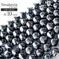 テラヘルツ鉱石 スターカット10mm ビーズ一連 長さ約40cm