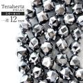 テラヘルツ鉱石 ビーズ 一連 スターカット 高純度 40cm 12mm パワーストーン