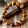 タイガーアイ ブレスレット 最高品質 トップクオリティ 天然石