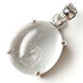 水入り水晶 ペンダント Silver1043 最古の水を閉じ込めた水晶 パワーストーン 天然石