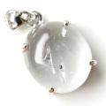水入り水晶 ペンダント Silver1055 最古の水を閉じ込めた水晶 パワーストーン 天然石