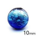 ヨナグニブルー ホタルガラス 10mm 光る 粒売り 1粒 とんぼ玉 沖縄 お土産 与那国島