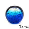 ヨナグニブルー ホタルガラス 12mm 光る 粒売り 1粒 とんぼ玉 沖縄 お土産 与那国島