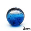 ヨナグニブルー ホタルガラス 8mm 光る 粒売り 1粒 とんぼ玉 沖縄 お土産 与那国島