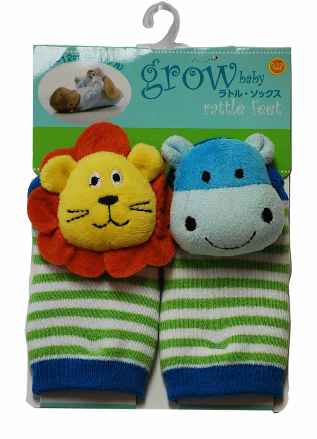 """""""grow baby""""ラトルソックス、ライオン。カバ"""