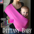 Dittany Baby フリース・スリング (全8色) [Dittany Baby Pouch Slings]