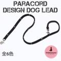 PARACORD デザインリード  全長100センチ 全6色