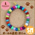 フエルトボールネックレス・小型犬用・S Mサイズ(大玉・内径約26センチ)