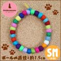 フエルトボールネックレス・小型犬用・S Mサイズ(小玉・内径約26センチ)