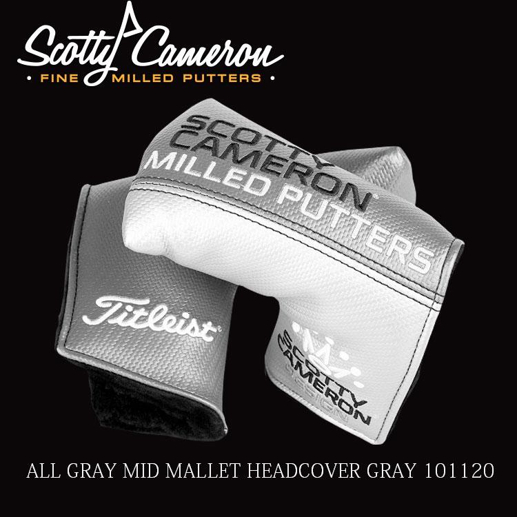 スコッティキャメロン オールグレーミッドマレットヘッドカバー(パターカバー)[SCOTTY CAMERON ALL GRAY MID MALLET HEADCOVER GRAY]