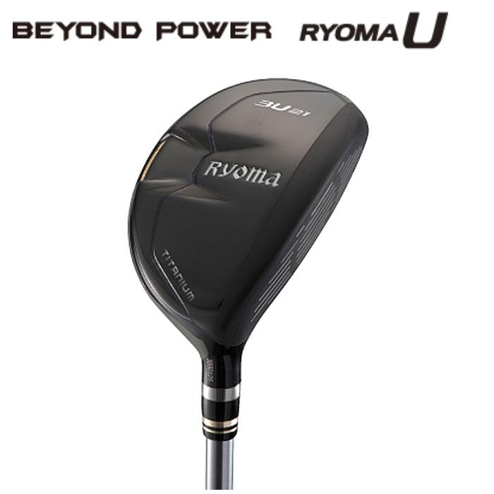 リョーマゴルフ RYOMA BEYOND POWER RYOMA U ブラックIP(参考価格)