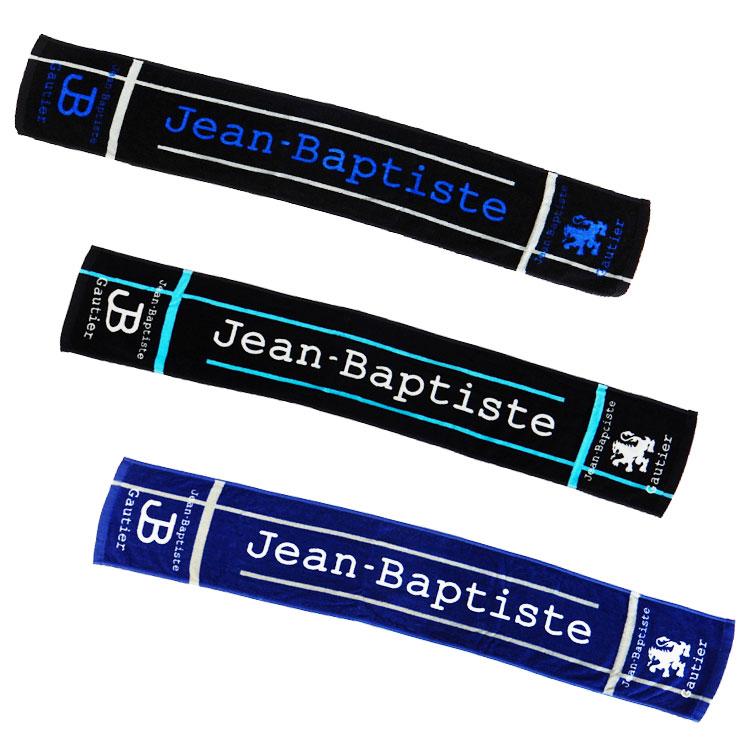 【日本正規販売店】Jean-Baptiste ジャン・バティスト マフラータオル JB501T