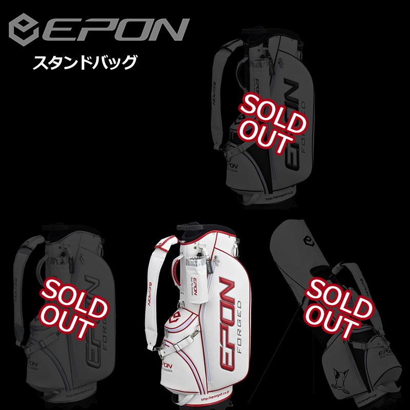 EPON エポン 16'スタンドバッグ