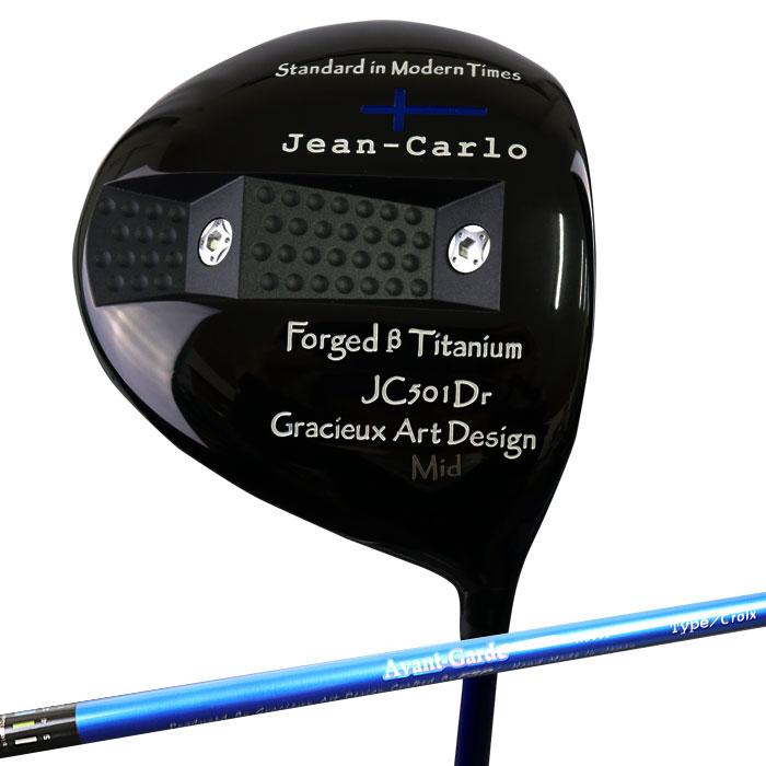 【日本正規販売店】Jean-Carlo ジャン・カルロ JC501Dr Mid FTI システム Avant-Garde Croix
