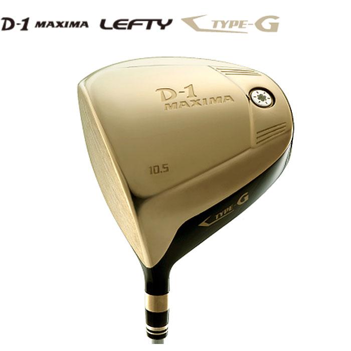 リョーマゴルフ  RYOMA D-1 MAXIMA LEFTYドライバー TYPE-G 46.5インチ(参考価格)