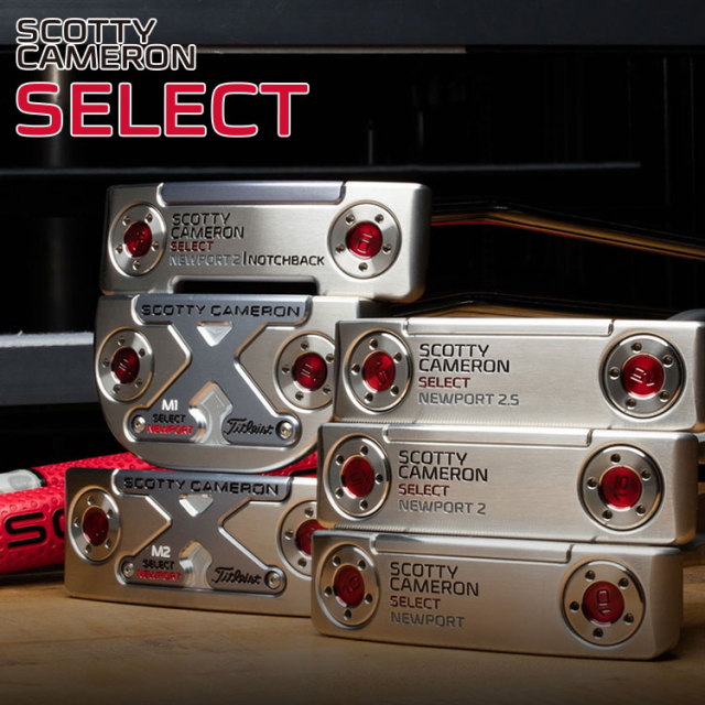 SCOTTY CAMERON スコッティキャメロン 2016 SELECT NEWPORT SERIES セレクト ニューポートシリーズ パター日本正規品モデル