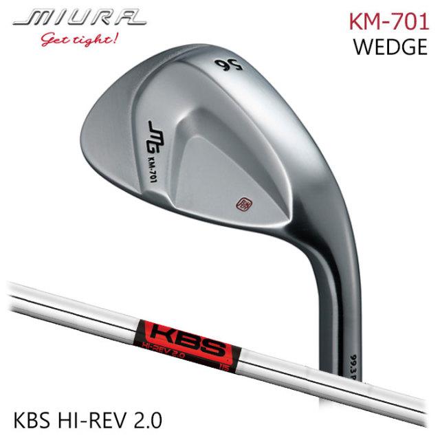 (特注ウェッジ)三浦技研 KM-701 ウェッジ  KBS HI-REV 2.0