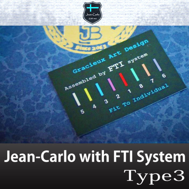 【日本正規販売店】Jean-Carlo ジャン・カルロ FTI システム セット価格 【Type3】